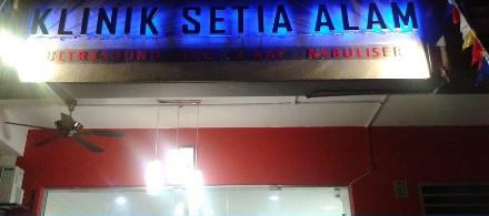 Klinik Setia Alam at Setia Indah