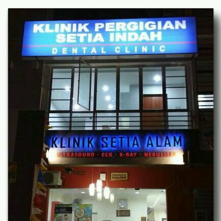 Klinik pergigian setia indah